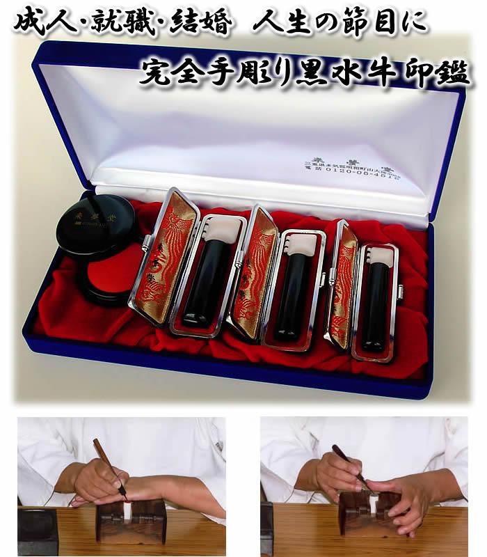 完全手彫り印鑑(印章・はんこ・ハンコ) 本象牙印材