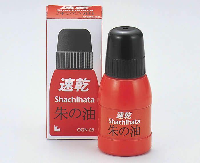 シャチハタshachihata【速乾朱の油】OQN-28速乾朱肉専用補充油28ml
