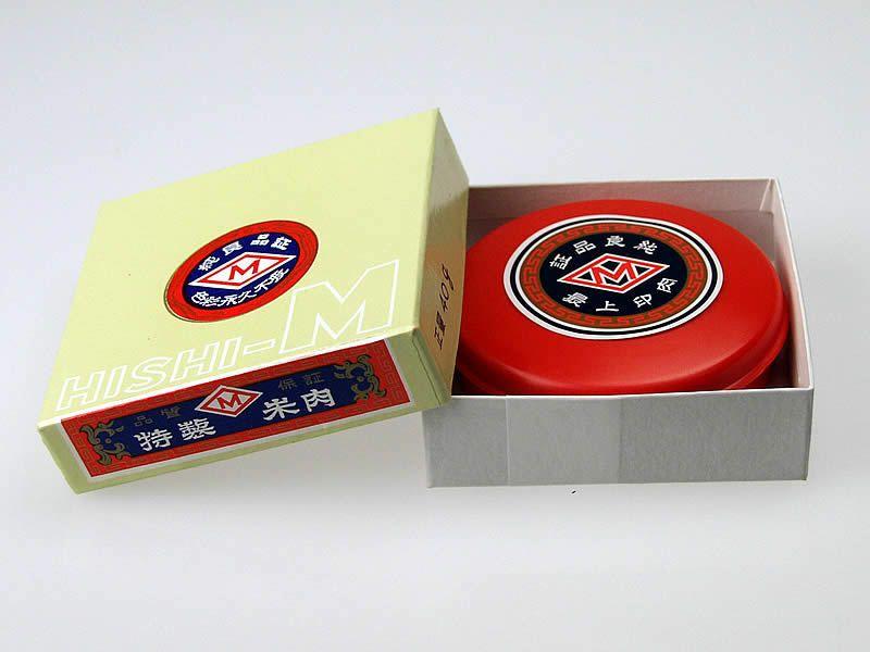 【高級練朱肉】A級落款用40gプラスチック缶入